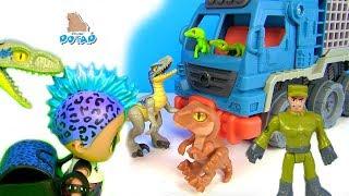 #Куклы Лол в Парке Юрского периода JURASSIC WORLD 2 Видео для детей! Мультик с динозаврами