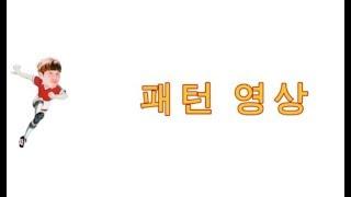 (스포츠토토) 축구토토승무패 39회차 패턴   - 스포…