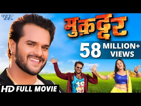 Muqaddar Superhit Bhojpuri Full Movie 2018 Khesari Lal Yadav, Kajal Raghwani Full Film