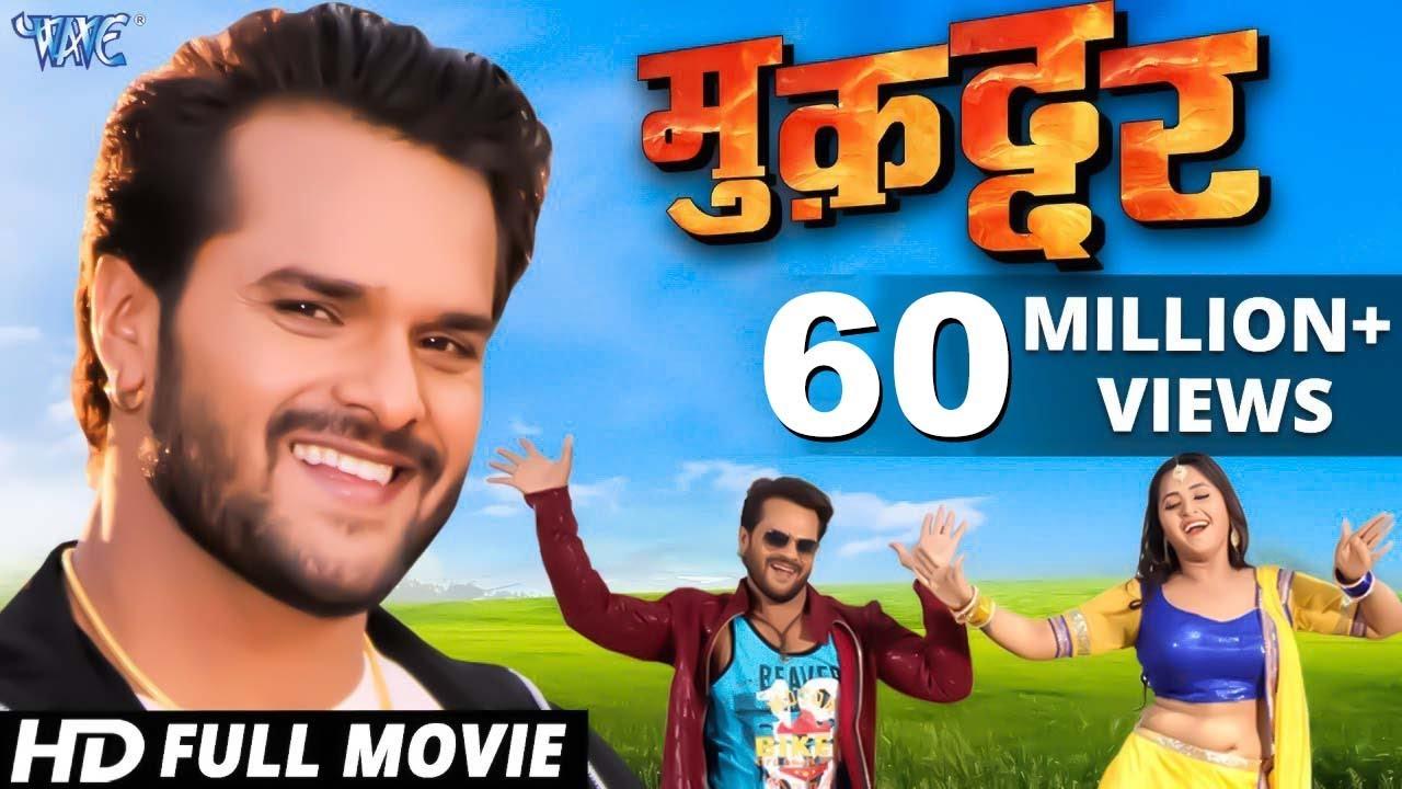 Download Muqaddar - Superhit Bhojpuri Full Movie 2021 - Khesari Lal Yadav, Kajal Raghwani - Full Film