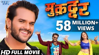 Video Muqaddar - Superhit Bhojpuri Full Movie 2018 - Khesari Lal Yadav, Kajal Raghwani - Full Film download MP3, 3GP, MP4, WEBM, AVI, FLV September 2018