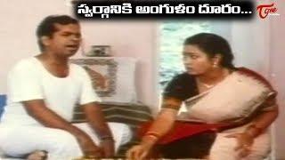 Cooking Comedy Between Brahmanandam - Sri Lakshmi