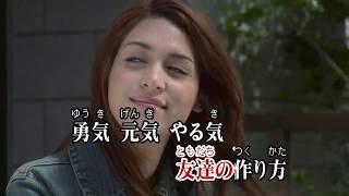 任天堂 WiiU ソフト カラオケ JOYSOUND レイン ボー 遊 助 れいん ぼー ...