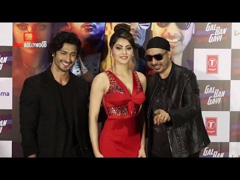 UNCUT - GAL BAN GAYI Video Launch | YOYO Honey Singh | Urvashi Rautela | Vidyut Jammwal | Meet Bros