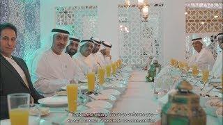 Joint Ras Al Khaimah Government Iftar