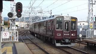 おもいでのはんきゅう宝塚線 動画編集者が好きな8000系電車で