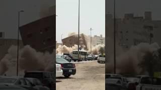 بالفيديو.. لحظة تفجير مبنى تجاري بشكل مفاجئ في المدينة - صحيفة صدى الالكترونية