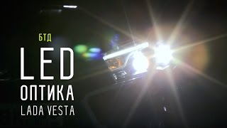 видео Защита фар Лада Веста и Икс Рей – покупка и установка
