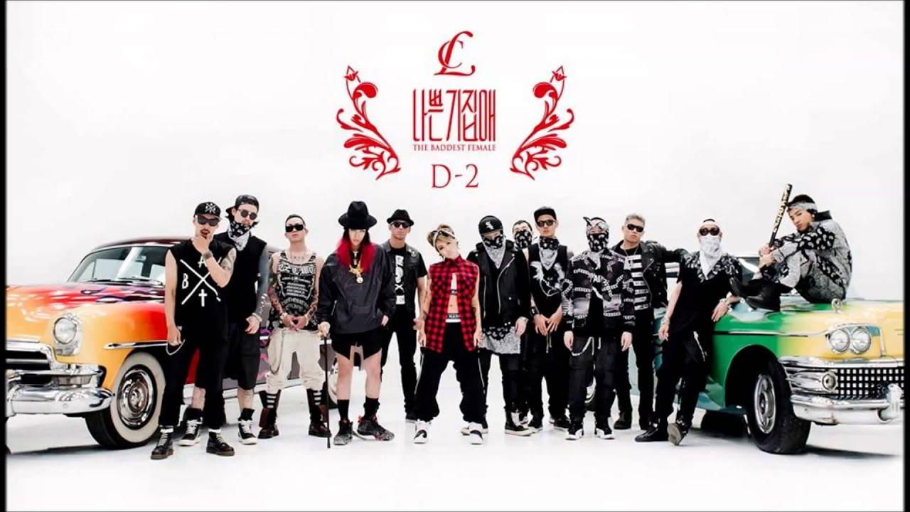 download lagu cl 2ne1 the baddest female