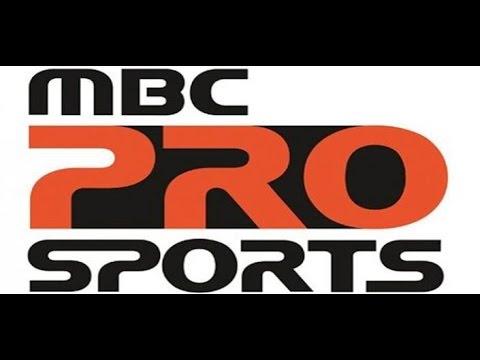 تردد قناة ام بي سي برو سبورت الجديد عربسات نايل سات هوت بيرد 2017 تردد Pro Sports