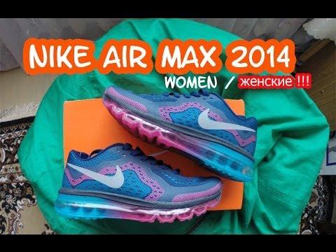 Женские кроссовки Nike air max 2014 . Посылка из китая. Aliexpress