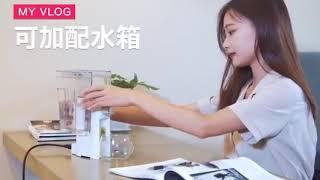 순간 가열 출장 여행 휴대용 전기 포트 커피/차/분유