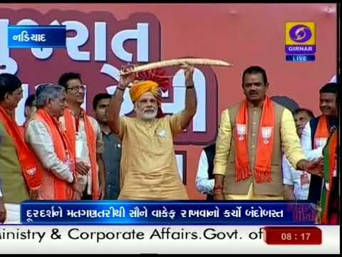 Gujarat No Janadesh 2017 | Episode 36 , 15-12-2017