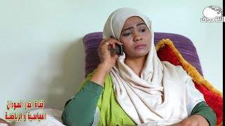 يوميات مواطن من الدرجة الضاحكة الحلقة التاسعة العارض دراما سودانية رمضان 2018