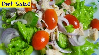 How to prepare Diet Salad || Reduce your Wait in a Couple of Weeks