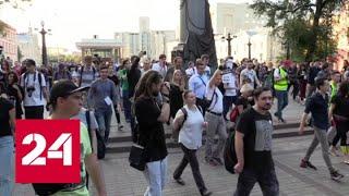 Избирательная кампания в Москве выходит на финишную прямую - Россия 24