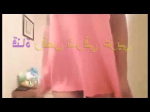 Arabischer Teenie Bei Bukkake