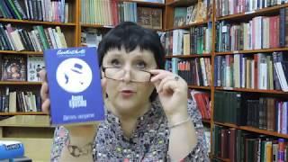 Книжная посылка от Дениса из Москвы