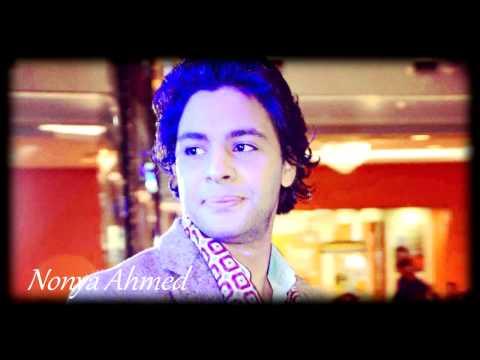 3enak   Ahmed Gamal ..عيناك   احمد جمال