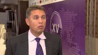 XV Международный Форум Участников Рынка Капитала