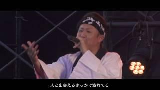 大阪の「働く」を応援!!をテーマに、みんな聞いたことがあるIndeed のCM...