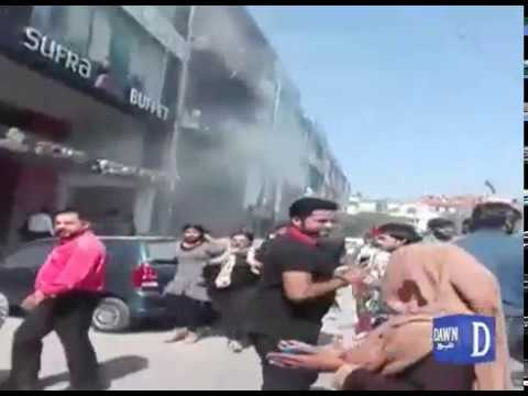 Exclusive Footage Of Blast In Lahore