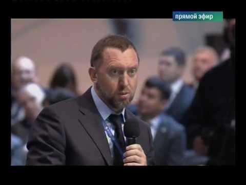 Дерипаска рассказывает Медведеву