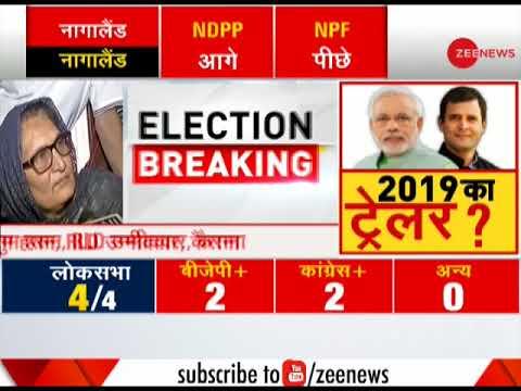RLD's Tabassum Hasan: Inshallah, dhul chatayenge in sabko 2019 mein; 'Warns' BJP