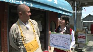 かなきち - もんぜんまっぷ #121  多聞寺 矢掛町 NMB48