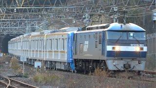 東京メトロ有楽町線・副都心線17000系17104F 甲種輸送