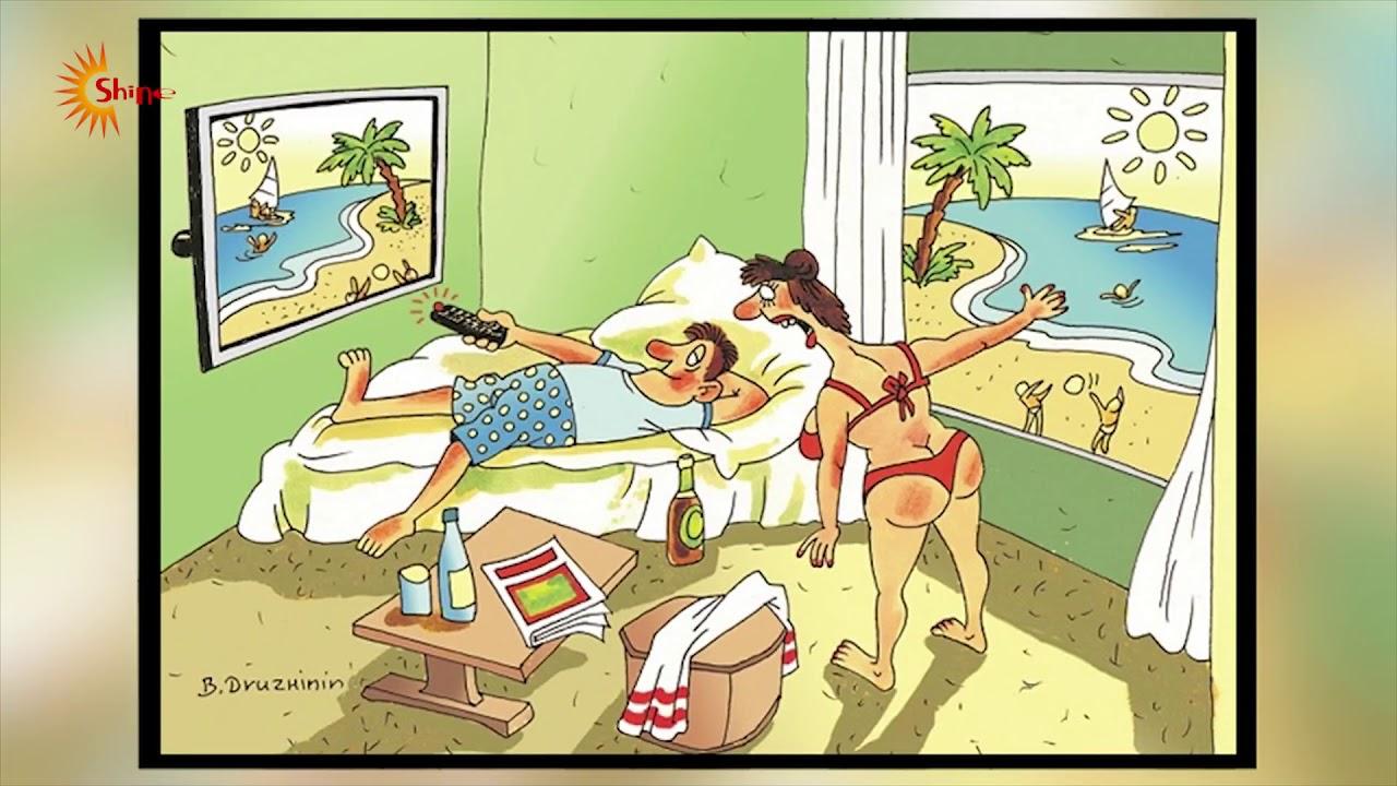Открытки про отдых прикольные, днем парикмахера