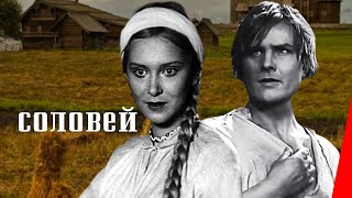 Соловей / Nightingale (1937) фильм смотреть онлайн