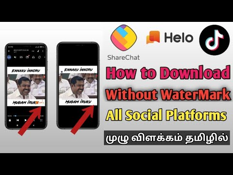 How to download All Social Media video without Watermark in Tamil /Remove Watermark 2020 - Athi4tech