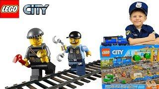 ЛЕГО СИТИ Грузовой Поезд и нападение бандитов - ЛЕГО ПОЛИЦИЯ СПЕЦОПЕРАЦИЯ 2+2 Lego City Police