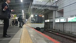 近鉄3220系 生駒駅