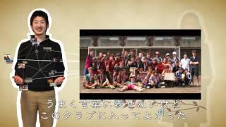 ともちん&にしむの披露宴のために作成したビデオです.