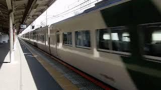 185系15両特急踊り子号、平塚通過