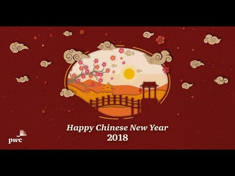 pwc malaysia wishes you gong xi fa cai and a happy new year