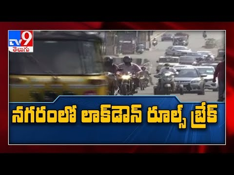 Traffic returns in Hyderabad after govt. eases lockdown - TV9