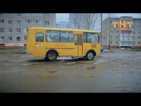 Общая схема маршрутов Город - Автобусы - Расписание