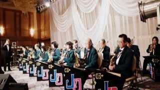 CRYSTAL HARMONY JAZZ ORCHESTRA 2013/04/28 水城レイコ Dinner show 高...