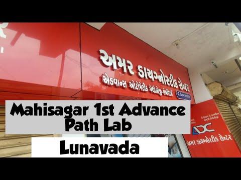 Mahisagar First Advance Path Lab   Lunavada   action explore