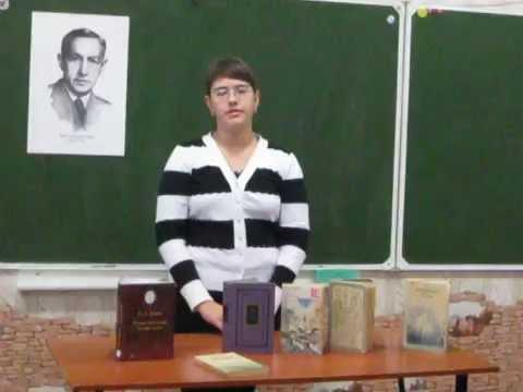 Изображение предпросмотра прочтения – ОльгаНовицкая читает произведение «Детство» И.А.Бунина