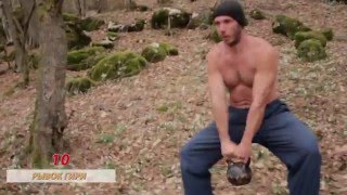 Тренировка для подснежников Лютых подснежников) Гири +собственный вес