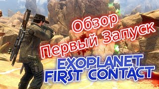 Exoplanet: First Contact ► Обзор ► Gameplay