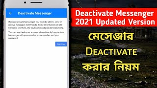 How to deactivate messenger account 2021 | how to deactivate messenger 2021 bengali