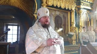 Слово митрополита Костромского и Нерехтского Ферапонта в мясопустную субботу.