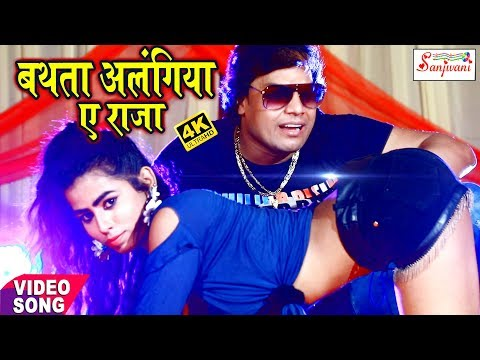 மோகன் ரத்தோர் का पहला सबसे बड़ा हिट गाना | बथता अलंगिया ए राजा & SanjivaniMusic