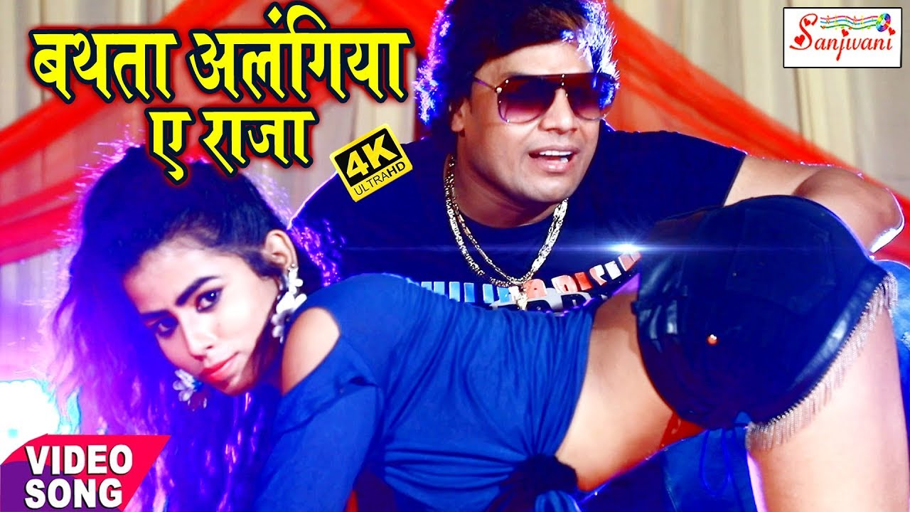 Electronic bhojpuri film video song  download album songs mp3