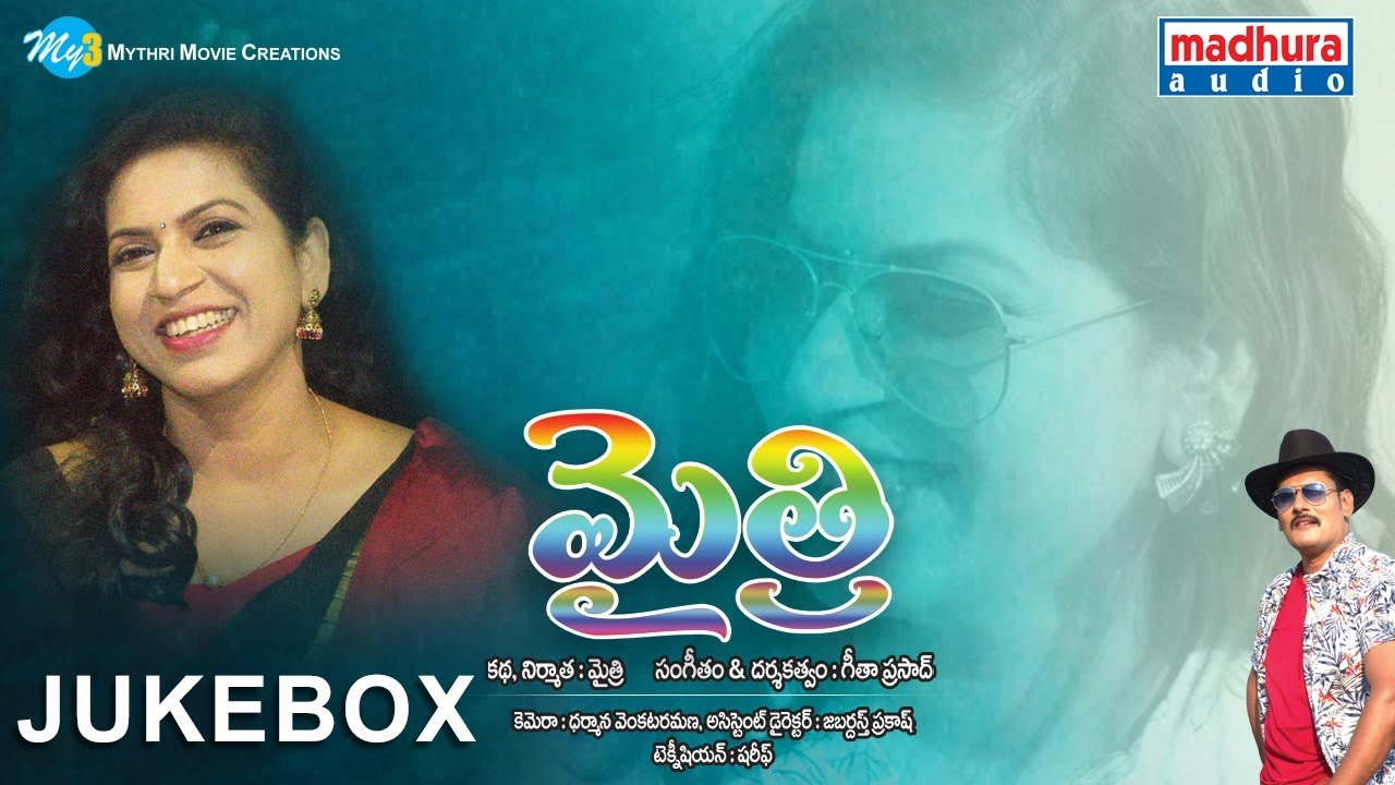 Mythri Movie Songs Jukebox I Telugu Movie I Mythri